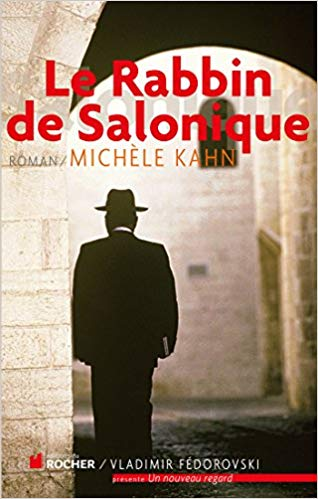 Le Rabbin de Salonique