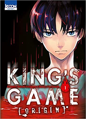 King's Game Origin, Tome 1